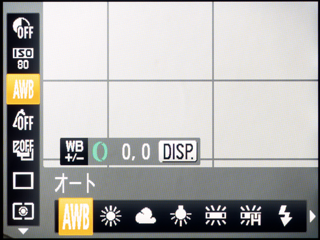 <b>【PowerShot S95】こちらはホワイトバランスの設定画面</b>