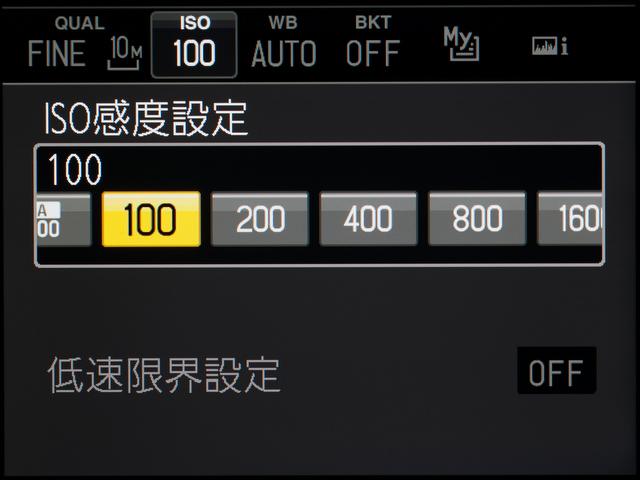 <b>【COOLPIX P7000】感度の設定画面。クイックメニューダイヤルをISOに合わせてクイックメニューボタンを押すと呼び出せる</b>
