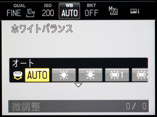 <b>【COOLPIX P7000】こちらはホワイトバランスの設定画面。アイコンの帯で見たいものが隠れるのは難点</b>