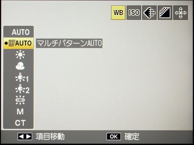 <b>【GR DIGITAL III】ADJ.レバーを押した直後の画面。初期設定ではホワイトバランスの設定状態となる</b>