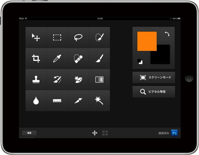<b>Adobe Nav for Photoshop</b>
