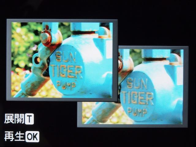 <b>マジックフィルター+オリジナルで撮影した画像は、再生時にグループ画像として表示される。ズームレバー操作で1枚ずつ展開して表示でき、通常の画像と同様、撮影情報を表示させることも可能だ。</b>
