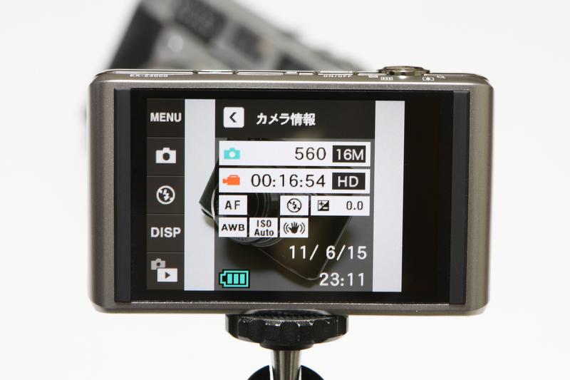 <b>シャッターボタンの半押しを行っていない撮影時のもうひとつの表示。撮影情報等が画面中央に表示されるが、シャッターボタンの半押しで消える</b>