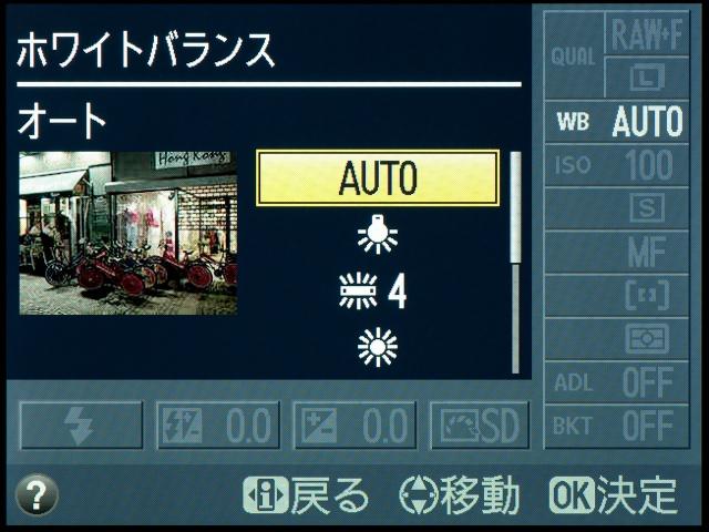 <b>【D5100】インフォ設定ボタン押しで表示されるインフォ画面上でやらないといけないので手数は多くなる</b>