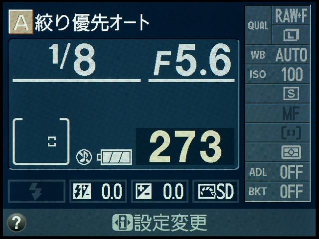 <b>【D5100】十字キーの単独操作で測距点の変更が素早くできる。快適で便利</b>