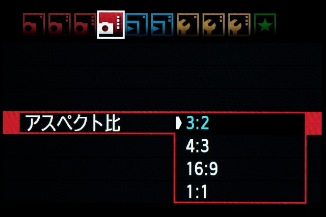 <b>【EOS Kiss X5】ライブビュー時のみだが、アスペクト比の変更が可能</b>