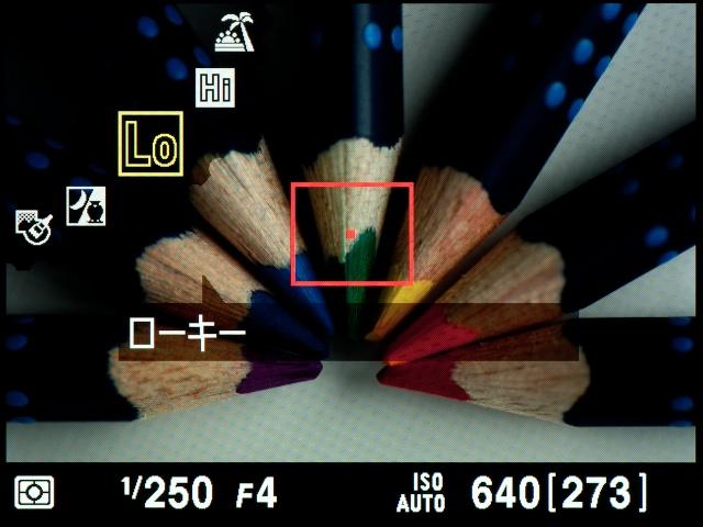 <b>【D5100】「ローキー」は暗めの画面に仕上げるモード</b>