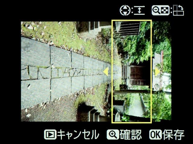 <b>【D5100】「ミニチュア効果」はシャープに写す範囲の幅も変えられる</b>