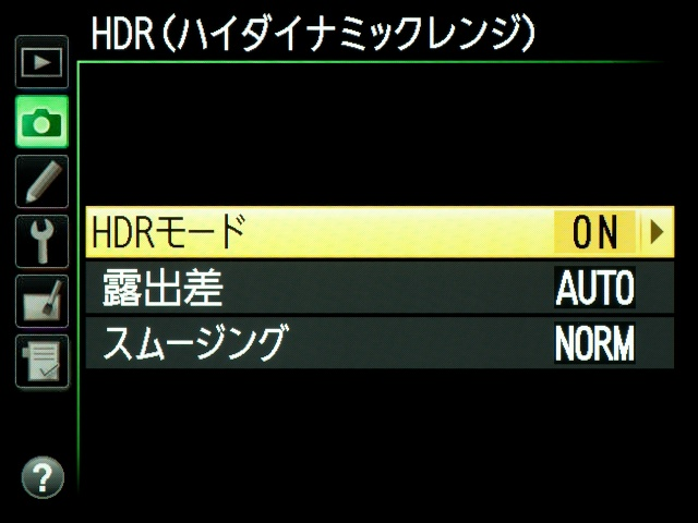 <b>【D5100】「HDR」モードの設定画面。1回ずつ「OFF」になってくれるので、比較作例を撮るときにはストレスを感じてしまう</b>