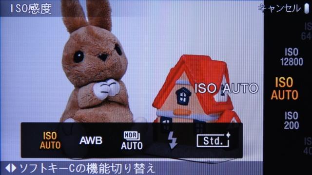 <b>ソフトキーC(センターボタン)に最大5機能を割り当てられる。画面はISO感度を呼び出したところ</b>