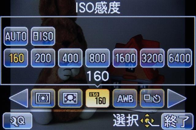 <b>最高ISO6400での撮影に対応。画面はタッチQ.MENUから感度を変更しているところ</b>