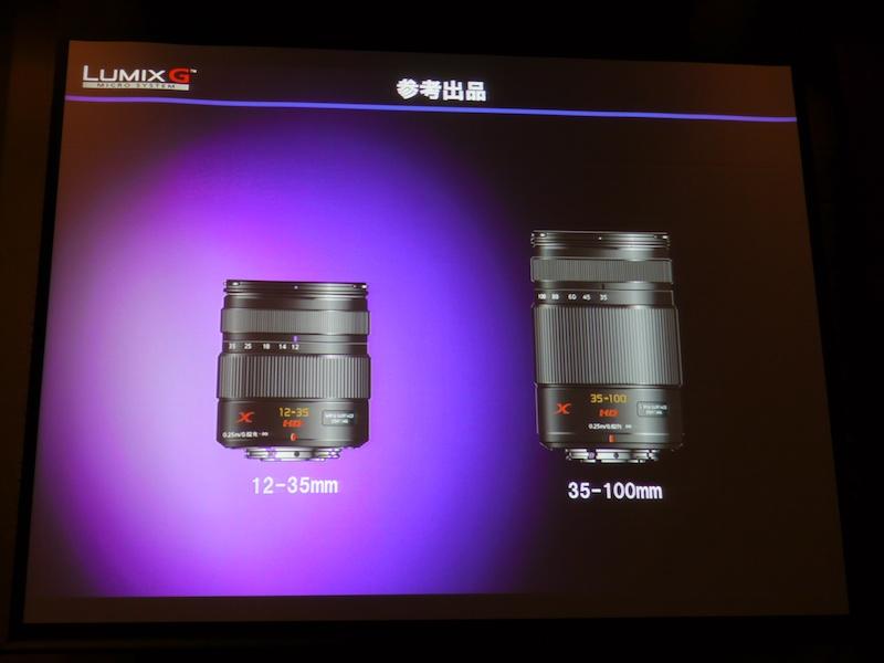 <b>Xレンズシリーズの発表会で、大口径ズームレンズ2製品の参考出品を行なった</b>