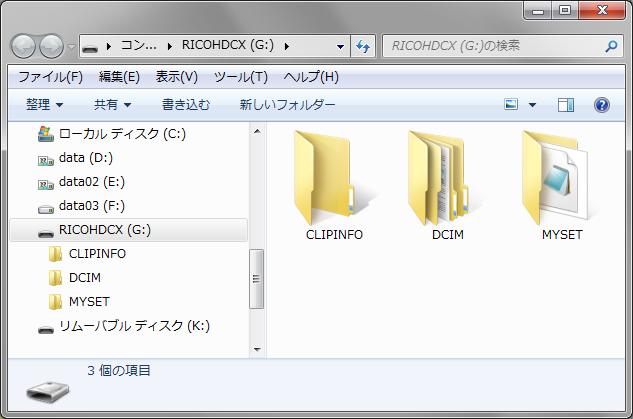 <b>SDカードに登録したマイセッティングは、MYSETフォルダーに保存されている。この中にあるIFOファイルがマイセッティングの正体だ</b>