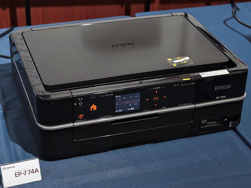 <b>EP-774A(9月15日発売。2万円台中盤)。6色インクのスタンダードモデル。先読みガイド、うっかり防止アラート、原稿置き忘れ通知などを搭載</b>