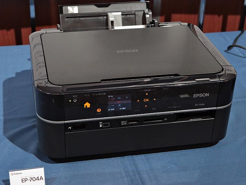 <b>EP-704A(9月8日発売。1万円台後半)。6色インクのベーシックモデル。先読みガイドなどを省略することで価格を抑えた</b>