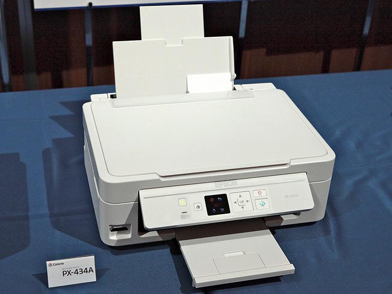 <b>PX-434A(11月中旬発売。1万円台後半)。無線LAN機能を搭載した4色モデル</b>