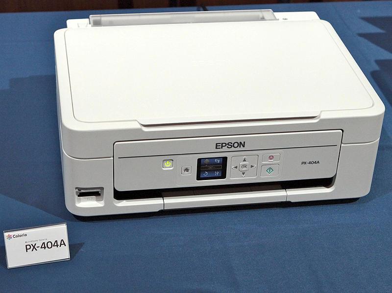 <b>PX-404A(11月中旬発売。1万円前後)。無線LAN機能などを省いたモデル</b>
