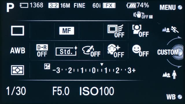 <b>EVF撮影向けの「ファインダー撮影用」の画面</b>