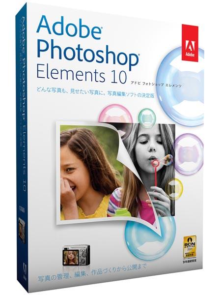 <b>Adobe Photoshop Elements 10</b>