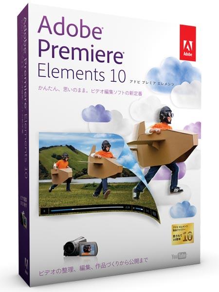 <b>Adobe Premiere Elements 10</b>