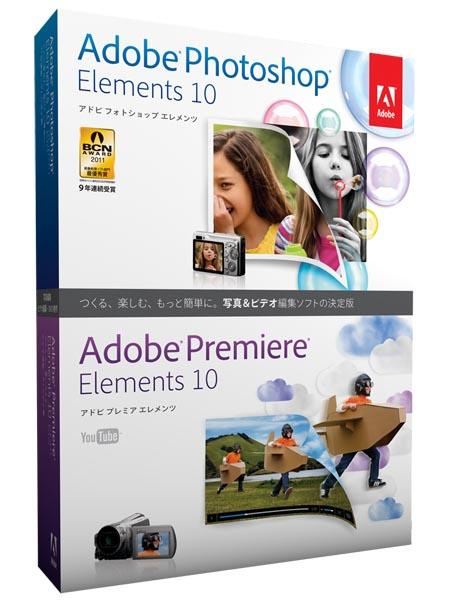 <b>Adobe Photoshop Elements 10 &amp; Adobe Premiere Elements 10</b>