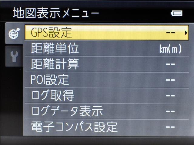 <b>GPS機能関連の設定を行なう地図表示メニュー</b>
