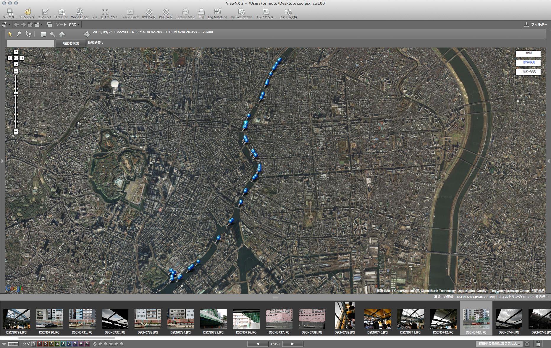 <b>同梱ソフト「ViewNX 2」で位置情報を表示させた状態</b>