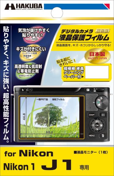 <b>Nikon Nikon1 J1専用</b>