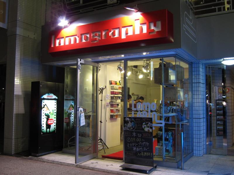 <b>直営店のLomography Gallery Store Tokyo(東京都渋谷区)では、「ミステリープロダクト」とされていた同カメラの世界同時発表に合わせてパーティーを実施した</b>