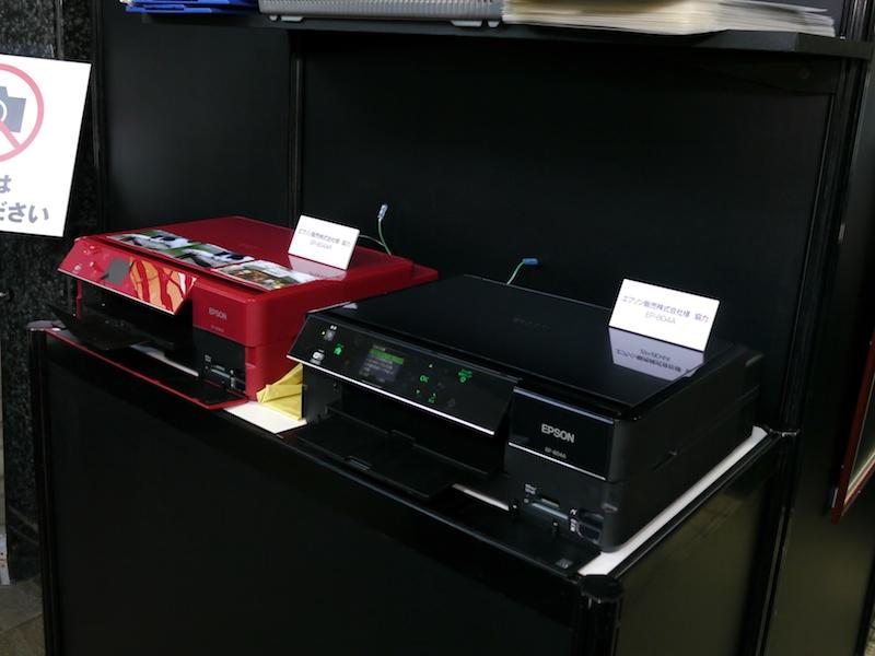 <b>エプソンの2011年秋冬モデル、EP-804Aによるプリント体験も行なえる</b>