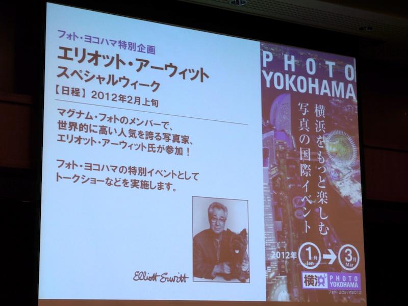 <b>日本カメラ財団・日本カメラ博物館の展示</b>