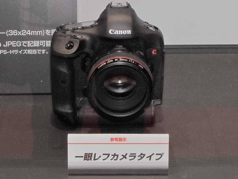 <b>2012年発売予定の4K動画対応デジタル一眼レフカメラもケース内に展示されていた</b>