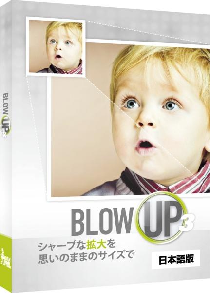 <b>Blow Up 3</b>