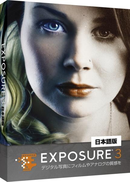 <b>Exposure 3</b>