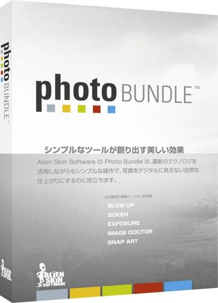 <b>Photo Bundle</b>