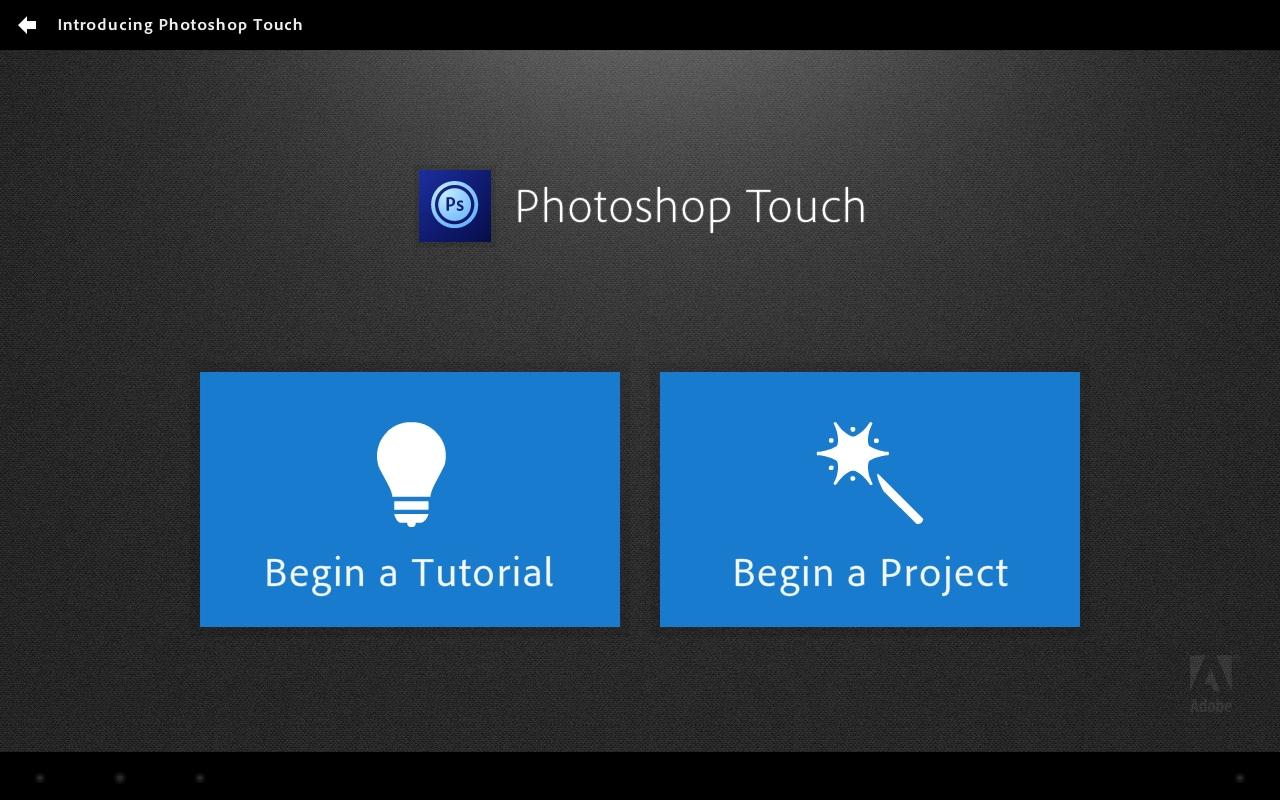 <b>Introを選ぶと、チュートリアルを見るか、早速プロジェクトの作成を開始するかを選べる</b>