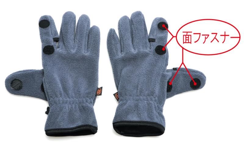 <b>折り返した指先部分は面ファスナーで固定可能</b>