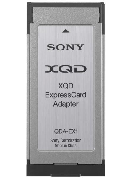 <b>QDA-EX1</b>