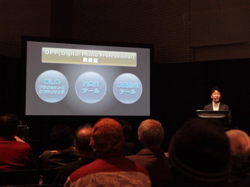 <b>セミナーでは新機能「デジタルレンズオプティマイザ」(DLO)の解説も行なっていた</b>