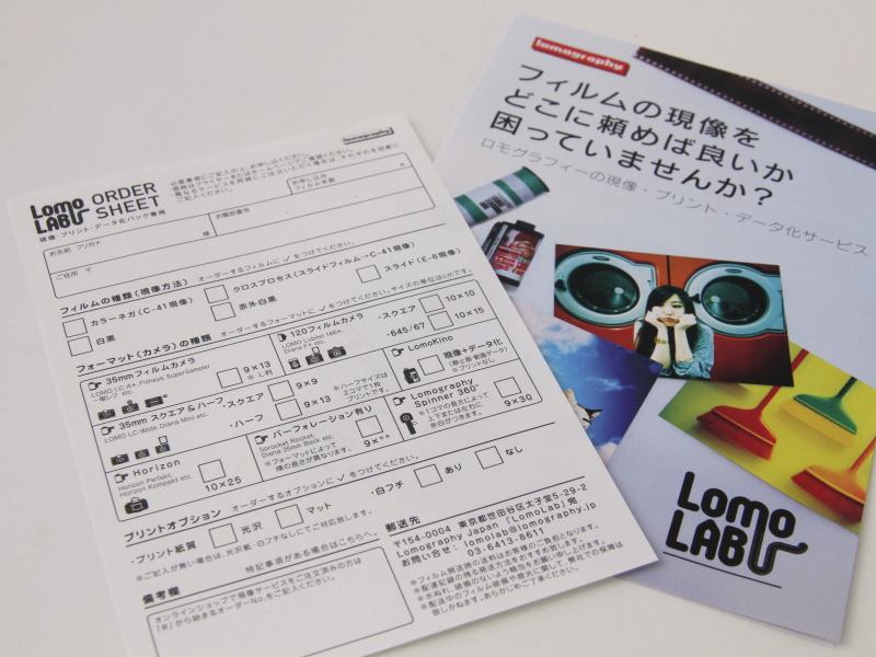 <b>同社「LomoLab」(ロモラボ)では、ロモグラフィーの各種カメラで撮影したフィルムの現像・プリント・データ化に対応。失敗写真のような演出の1枚をプリントから省かれてしまうこともないだろう</b>