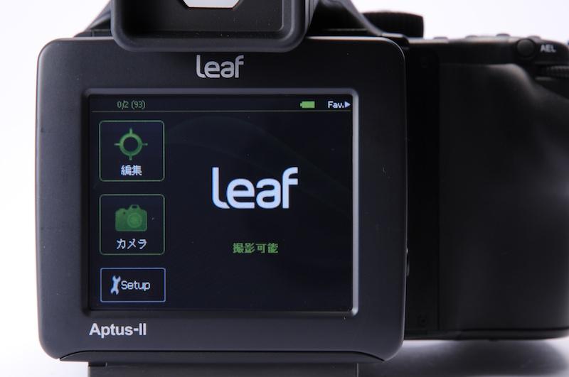 <b>Leaf Aptus-II 8をPhaseOne 645DFに装着</b>