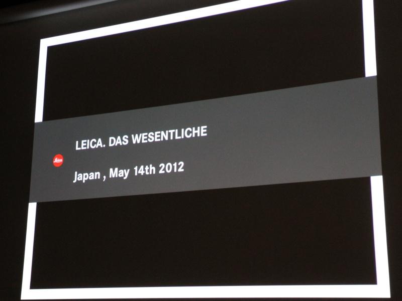 <b>ライカプロフェッショナルストア東京で発表会を実施</b>