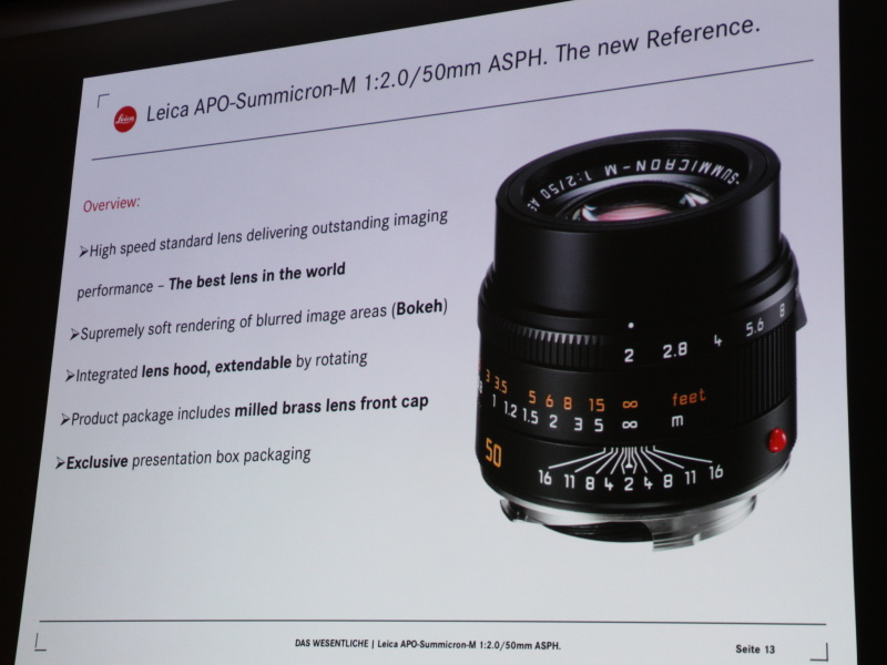 <b>アポ・ズミクロンM f2.0/50mm ASPH.の概要</b>