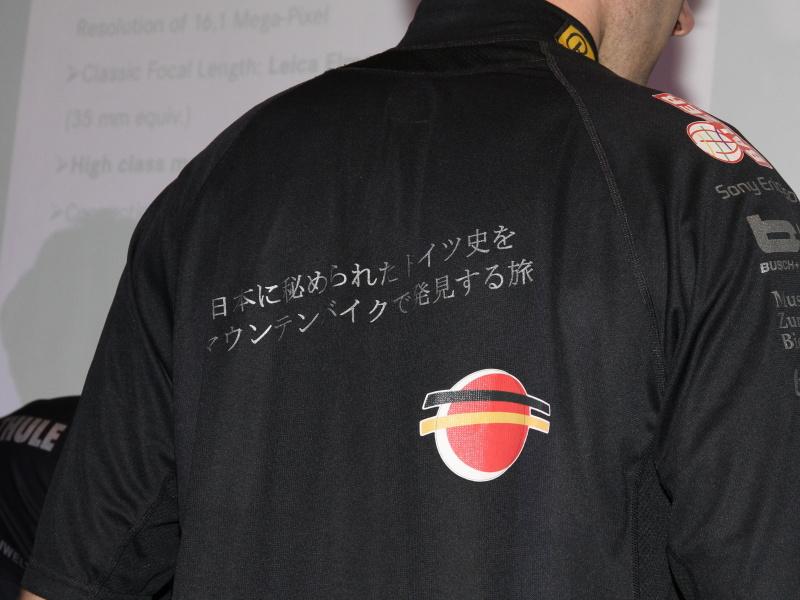<b>今回は日本に秘められたドイツ史を発見するという趣旨の旅</b>