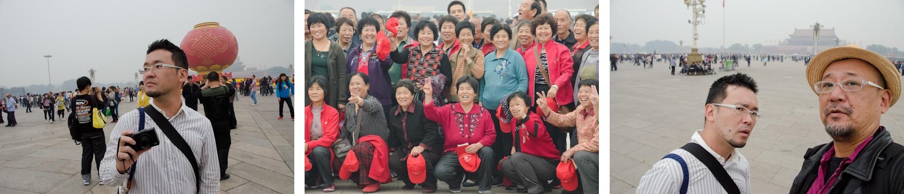 <b>北京はカオスだ。やはり面白い。</b>