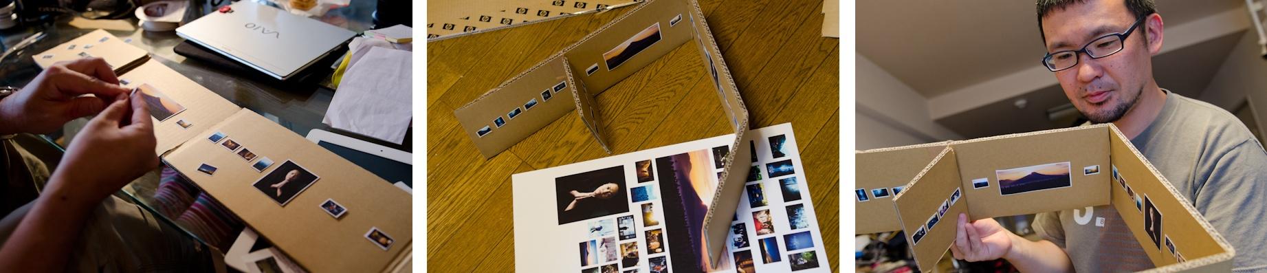 <b>写真展をやる時には必ず、縮小サイズのスケールで簡単な会場の模型を作って、そこに写真を配置してから、実際の並びの順番などを確認しながら決めていくという作業をやっている。パソコンが普及した今だからこその便利なワザなのだ</b>
