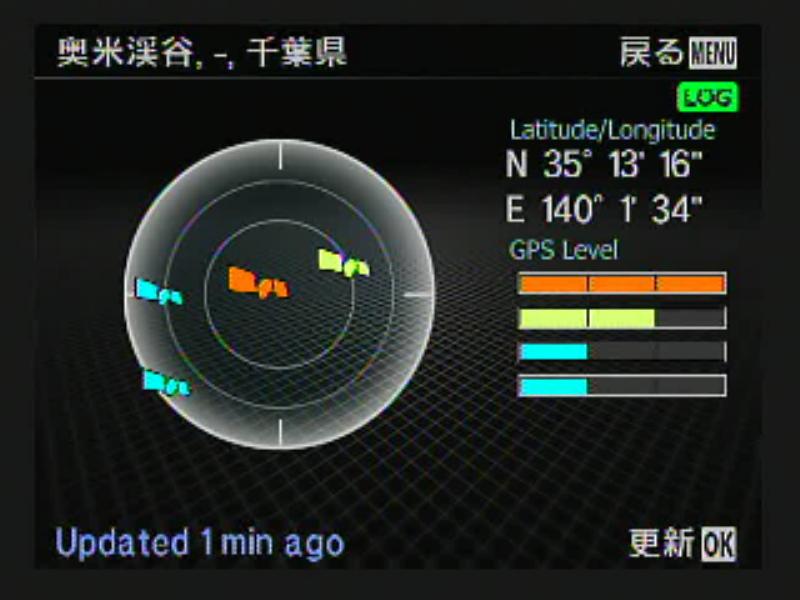 <b>GPS情報の確認画面。現在4つのGPS信号を受け取っているが、うち2つの信号のレベルが低いことがわかる(青表示)</b>