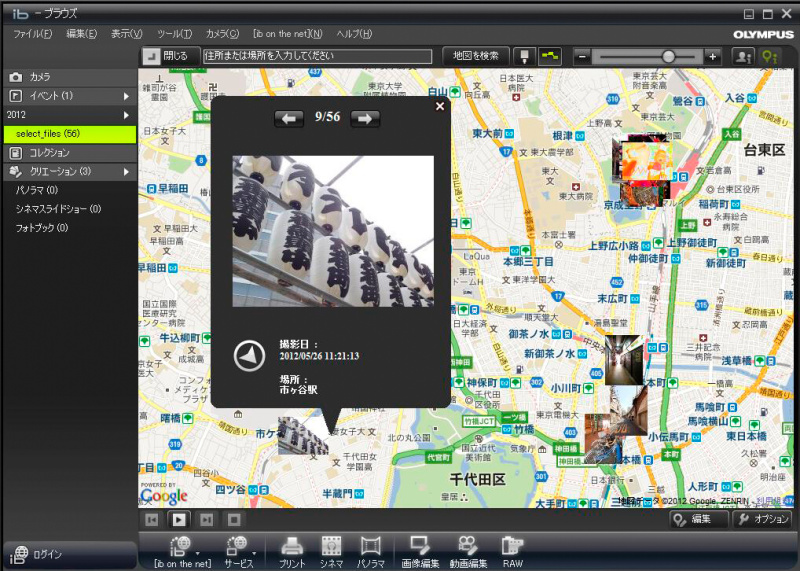 <b>撮影地情報が付与された画像は、位置情報表示に対応した[ib]などの画像管理ソフトで地図上に表示できる</b>