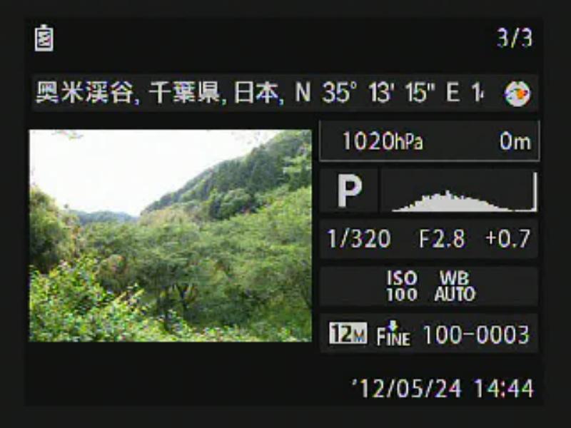 <b>撮影地のランドマーク情報は撮影画像のExifにも緯度経度情報と共に記録される。記録された情報はTG-1の再生画面に表示可能。またOLYMPUS Viewer2やAdobe Bridgeなどのソフトからも確認できる</b>