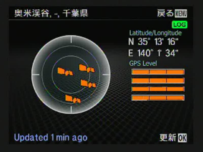 <b>GPSから届く4つの信号が強い状況(オレンジ表示)。この状況であれば位置情報の精度も高い。衛星の大まかな位置も表示されるので、視覚的にも安心感がある</b>